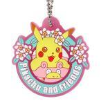 中古ストラップ(キャラクター) ピカチュウ ラバーコレクション 「一番くじ Pikachu and Frie