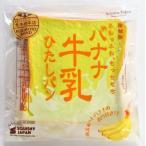 新品スクイーズ(食品系 バナナ 牛乳ひたしパン 復刻版 スクイーズ マスコット