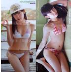 中古ポスター(女性) BIG両面お風呂ポスター(三つ折) 渡辺美優紀(NMB48/AKB48) ヤングアニマル2013年No.13付録