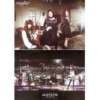 中古ポスター(女性) B2両面オリジナルポスター Kalafina/暁美ほむら 「CD 劇場版 魔法少女まどか☆マギカ