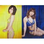 中古ポスター(女性) A1超特大両面ポスター(16頁折) 大島優子(AKB48)/山本彩(NMB48) 週刊プレイボーイ2014年3月3日号No.9付録