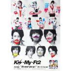 中古ポスター(男性) B2告知ポスター Kis-My-Ft2 「CD We never give up! キスマイショップ限