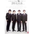 中古ポスター(男性) B2ポスター CABA(PROJECT DABA)  「CD CABA Vol.1 アニメイト限定盤」