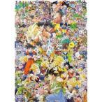 中古ポスター(アニメ) B1特大ポスター(八つ折) 集合 「コミックス ドラゴンボール大全集」 ドラゴンボール・オ