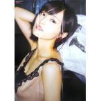 中古ポスター(女性) 両面超ビッグポスター(九つ折) 山本彩(NMB48) B.L.T. 2016年10月号別冊付録