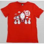 中古Tシャツ(男性アイドル) 一生どうでしょうTシャツ レッド フリーサイズ 「一番くじ 水曜どうでしょう