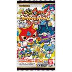 新品洋菓子 【BOX】妖怪ウォッチ ウキウキペディア ドリームウエハース2(20個セット)