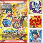 新品おもちゃ【ボックス】ベイブレードバースト カスタマイズシールコレクション03