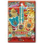 新品おもちゃ【ボックス】妖怪ウォッチ 妖怪メダルトレジャー02 伝説の巨人妖怪と黄金竜