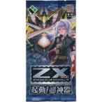 新品トレカ【パック販売】Z/X -Zillions of enemy X- 第15弾 「起動!超神器」[B15]