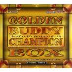 新品トレカ フューチャーカード バディファイト・トリプルディー スペシャルシリーズ 第3弾 ゴールデンバディチャンピ
