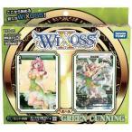 新品トレカ ウィクロスTCG 構築済みデッキ20弾 GREEN CUNNING 【初回限定版】 [WXD-20]