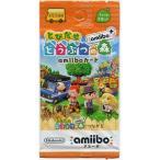 新品トレカ【パック販売】とびだせ どうぶつの森 amiibo+amiiboカード