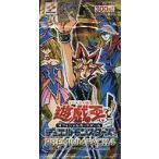 コナミ 遊戯王カードプレミアムパック 4