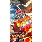 新品トレカ【ボックス】ポケモンカードゲームXY 拡張パック ガイアボルケーノ