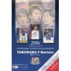 新品トレカ【ボックス】2016 Jリーグチームエディションメモラビリア 横浜F・マリノス