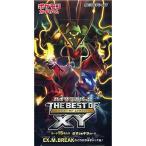 新品トレカ【ボックス】ポケモンカードゲーム ハイクラスパック THE BEST OF XY