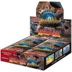 新品トレカ【ボックス】ポケモンカードゲーム サン&ムーン 拡張パック「超次元の暴獣」