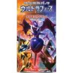 新品トレカ【ボックス】ポケモンカードゲーム サン&ムーン 強化拡張パック ウルトラフォース