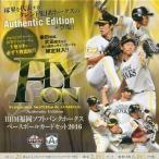 新品トレカ(BBMシリーズ) BBM 福岡ソフトバンクホークスベースボールカードセット2016 Authentic Edition 『FLY