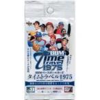新品トレカ(BBMシリーズ)【パック販売】BBMベースボールカード タイムトラベル1975