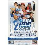 新品トレカ(BBMシリーズ)【ボックス】BBMベースボールカード タイムトラベル1975