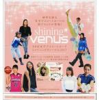 新品トレカ(BBMシリーズ)【ボックス】BBM女子アスリートカード シャイニングヴィーナス2017