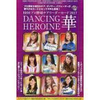 新品トレカ(BBMシリーズ)【ボックス】BBM プロ野球チアリーダーカード2017 DANCING HEROINE -華-