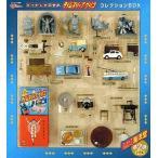 中古食玩 トレーディングフィギュア 15種+コレクションBOXセット 「タイムスリップグリコ第2弾」