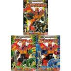 中古食玩 プラモデル 全3種セット 「獣電戦隊キョウリュウジャー ミニプラ カミツキ合体獣電龍」 <食玩>