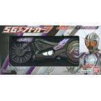 中古食玩 おもちゃ シグナルチェイサー 「仮面ライダードライブ SGシフトカー7」