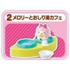 中古食玩 おもちゃ 2.メロリーとおしり湯カフェ 「かみさまみならい ヒミツのここたま ここたま界でおおはしゃぎっ」