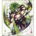 中古食玩 雑貨 7.伝説の超サイヤ人 ブロリー 「ドラゴンボール 色紙ART2」