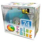 中古MDディスク maxell  録音用ミニディスク Twinkle Color Disc 74分 5色PACK [TMD-74MIXF.