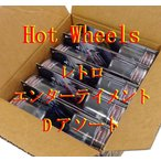新品ミニカー 1/64 Hot Wheels レトロエンターテイメント Dアソート [DMC55-986D]
