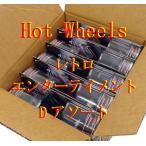 中古ミニカー 1/64 Hot Wheels レトロエンターテイメント Dアソート [DMC55-986D]