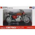 新品ミニカー 1/12 Honda CB750FOUR K0(キャンディレッド) 「完成品バイクシリーズ」 [104323]