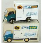 中古ミニカー ヤマト運輸 クール宅急便 Hybrid車 M8010(ホワイト×グリーン×クリーム) キャンペーン記念品