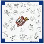 中古紙製品(男性) キャスト複製サイン色紙 「ダイヤのAオールスターゲームII」 グッズ購入特典