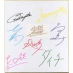 中古紙製品(男性) 集合 直筆サイン色紙 「ミュージカル 少年ハリウッド〜僕らのオレンジにまた逢いたい〜」 グッズセ
