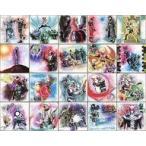 中古紙製品(キャラクター) 全20種セット 水彩色コレ 「一番くじ 仮面ライダージオウ vol.3 feat.双