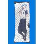 中古クッション・抱き枕・本体(キャラクター) 美風藍 ロングクッション 「アニくじ うたの☆プリンスさまっ♪