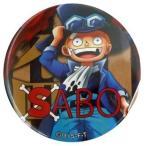 中古バッジ・ピンズ(キャラクター) サボ 「ワンピース 輩〜YAKARA〜缶バッジBLUE」