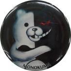 バッジ ピンズ キャラクター  モノクマ  ダンガンロンパ 缶バッジコレクション Vol.1