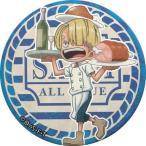 中古バッジ・ピンズ(キャラクター) サンジ(少年時代) 「ワンピース 輩〜YAKARA〜やから缶バッジYELLOW」 麦わらストア限定