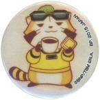 中古バッジ・ピンズ(キャラクター) ラスカル(コーヒー&クッキー/ライアン) 缶バッジ きゅんキャラ