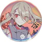 中古バッジ・ピンズ(キャラクター) 今剣 「刀剣乱舞-ONLINE- カプセル缶バッジコレクション〜内番篇〜」