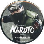 中古バッジ・ピンズ(男性) 君沢ユウキ(はたけカカシ) 缶バッジ 「ライブ・スペクタクル 『NARUTO-ナルト-』(2015)」