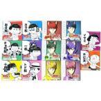 中古バッジ・ピンズ(キャラクター) 全14種セット 「缶バッジコレクション おそ松さん in ナンジャタウン」