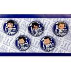 中古バッジ・ピンズ(キャラクター) 青道2年生セット 描きおろしSD缶バッジ(5キャラセット) 「ダイヤのAオールスターゲームII」